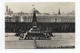 29704 - Russie    Moscou   Lenin Mausoleum - Russie