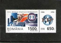 1996 - Journee Du Timbre Mi No 5201 Et Yv No 4340 MNH - 1948-.... Repúblicas