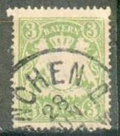 Collection BAVIERE ; BAVARIA ; 1888-1904 ; Y&T N° 59 ; Oblitéré - Bavière
