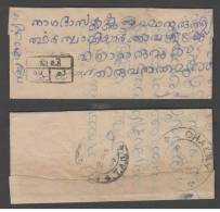TRAVANCORE State India  Postage Due  Cover   #  33684  Indien Inde - Travancore-Cochin