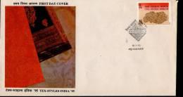 India 1995 Tex-Styles India Fair Sc 1524 FDC Inde Indien - Textile