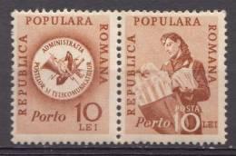 Romania 1950 Mi#96Y, Mint Hinged