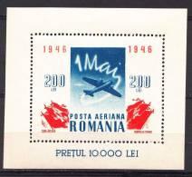 Romania 1946 Mi#Block 32, Mint Never Hinged