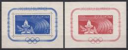 Romania 1960 Mi#Block 46,47, Mint Never Hinged