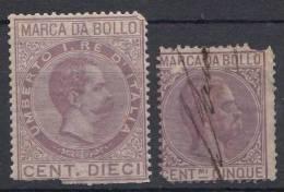 Italy Kingdom Revenue Stamps - 1861-78 Victor Emmanuel II.