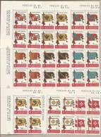 SMOM - Serie Completa Nuova In Quartina Angolo Di Foglio: Antiche Bandiere Dell´Ordine - 1967 - Malte (Ordre De)