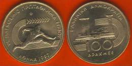 "Greece 100 Drachmes 1997 Km#169 ""Track Championship"" UNC - Griechenland"