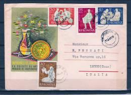 ROMINA , 11/02/1961 Impodobit  Va Camine  (GA3225) - Vins & Alcools