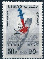 Liban 1965   -   Y&T PA N° 362 ** - Lebanon