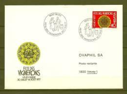 HELVETIA, 30/07/1977 1800 Vevey Fete Des Vignerons  (GA3327) - Wijn & Sterke Drank