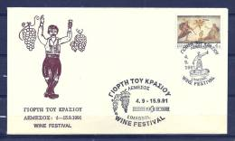 CYPRUS,  04/09/1991 Wine Festival - LIMASSOL  (GA3871) - Wines & Alcohols
