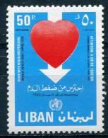 Liban 1978   -   Y&T PA N° 652 ** - Lebanon