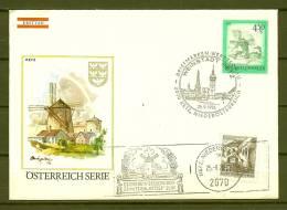 REPUBLIK ÖSTERREICH , 25/09/1976  Briefmarken Werbeschau - RETZ   (GA4306) - Vins & Alcools