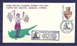 CYPRUS , 09/09/1981 Wine Festival - LIMASSOL  (GA4651) - Wines & Alcohols