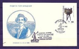 CYPRUS , 03/09/1986 Wine Festival - LIMASSOL  (GA4653) - Wines & Alcohols