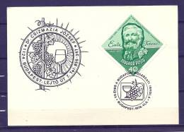 MAGYAR POSTA , 03/06/1976  75 Eves A Budafoki Boraszati - BUDAPEST  (GA4717) - Wijn & Sterke Drank