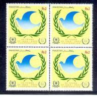 1997 PAKISTAN 40 YEARS OF PEACE COOPERATION IAEA BIRD BLOCK OF 4 UMM. - Pakistan
