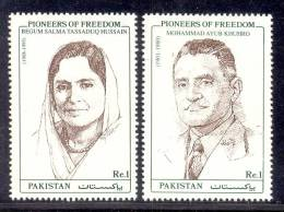 1997 PAKISTAN PIONEERS OF FREEDOM PERSONALITIES UMM. - Pakistan