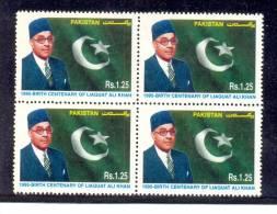 1995 PAKISTAN BIRTH CENTENARY OF LIAQAT ALI KHAN BLOCK OF 4 UMM. - Pakistan