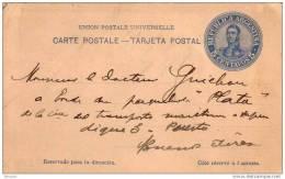 ARGENTINE - ENTIER POSTAL - Argentina