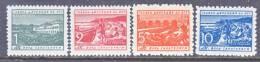Bulgaria 702-5   * - 1945-59 People's Republic