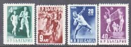 Bulgaria 706-9   *  SPORTS - 1945-59 People's Republic