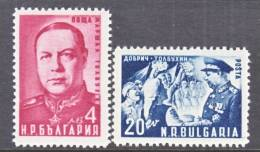 Bulgaria 710-11   * - 1945-59 People's Republic