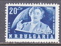 Bulgaria 720   * - 1945-59 People's Republic
