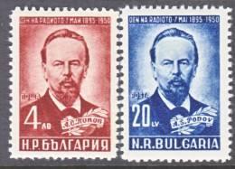 Bulgaria 722-3   * - 1945-59 People's Republic