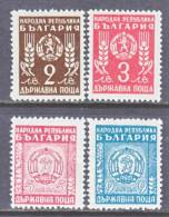 Bulgaria 724-7   *  ARMS - 1945-59 People's Republic