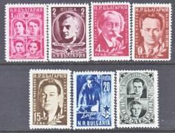 Bulgaria 728-34   *  HEROES - 1945-59 People's Republic