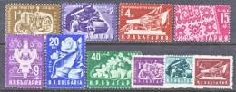 Bulgaria 735-44   * - 1945-59 People's Republic