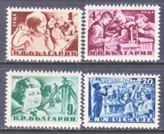 Bulgaria 755-8   *  CHILDRENS  DAY - 1945-59 People's Republic