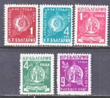 Bulgaria 759+   * - 1945-59 People's Republic