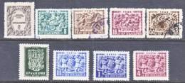 Bulgaria 798-806    *  (o) - 1945-59 People's Republic