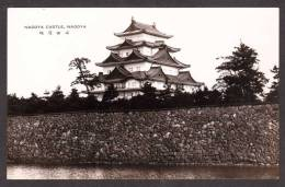 JA88) Nagoya Castle - Real Photo Postcard - Nagoya