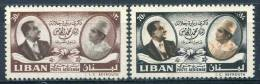 Liban 1960   -   Y&T PA N° 196/197 ** - Lebanon