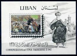 Liban 1968   -   Y&T  BF  N° 24 ** - Lebanon