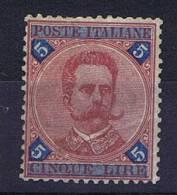 Italy: 1891 Sa 64 Mi 59,  MH