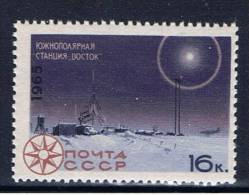 SU Sowjetunion 1965 Mi 3129 Mnh - 1923-1991 URSS