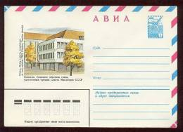 Lithuania Mint Cover 1982year Stationery USSR RUSSIA Baltic Lietuva Vilnius Communication - Lithuania