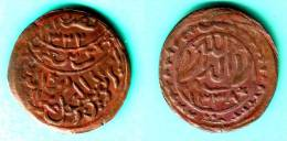 YEMEN, Yahya As King - 1/80 Riyal AH 1338 (1920) 22 STARS - Y#2.2 Var Unc- - Yemen