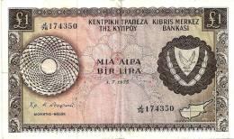 CYPRUS 1 LIRA -POUND BROWN BIRD EMBLEM FRONT LANDSCAPE DATED 01-07-1973 P60c VF+ READ DESCRIPTION !! - Cyprus
