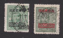 China, Scott #811-812, Used, Dr. Sun Yat-sen Surcharged, Issued 1948 - 1912-1949 Repubblica