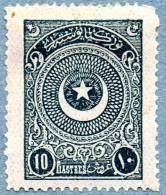 1923-25  Turchia -  N° 678-682-683-684-685 - Nuevos