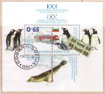 BULGARIA / Bulgarie 2012 XX Antartic Expedition, S/S – Imperforate – Used/oblit.(O) - Bulgaria