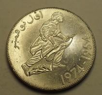 1974 ND - Algérie - Algeria - 5 DINARS, 20 ème Anniversaire De La Révolution, KM 108 - Algeria
