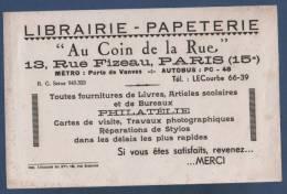 BUVARD LIBRAIRIE PAPETERIE AU COIN DE LA RUE - 13 RUE FIZEAU  PARIS 15e - LIVRES PHILATELIE CARTES DE VISITE ... - Stationeries (flat Articles)