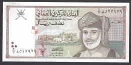 OMAN  : 1/2 Rial - 1995 - UNC - Oman