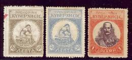 Kreta, Post Der Aufständischen MiNr. 7, 9 Und 10 Ungebraucht - Kreta